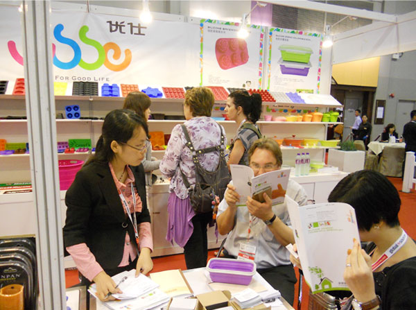 Silicone Products Exhibition on 2010